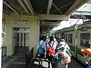 2012_075