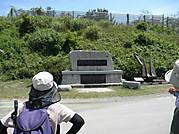 2012_089