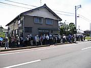 2012_113