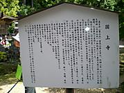 Kugami17