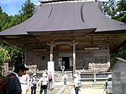 Kugami18