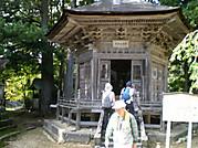 Kugami20
