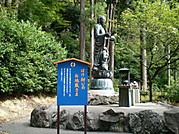 Kugami21_4