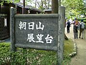 Kugami22