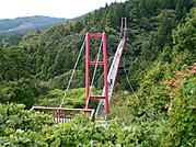 Kugami24