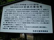 Kugami31