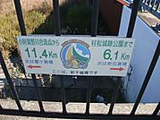 Dscf2786